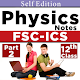 Download FSC ICS physics Part 2 2nd year Solved Notes For PC Windows and Mac