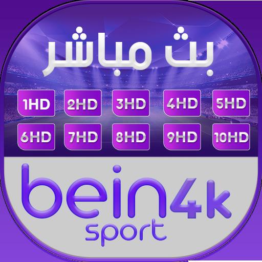 bat mobachir HD (app)