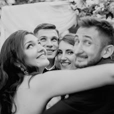 Wedding photographer Alona Zaporozhec (AlenaZaporozhets). Photo of 15.12.2018