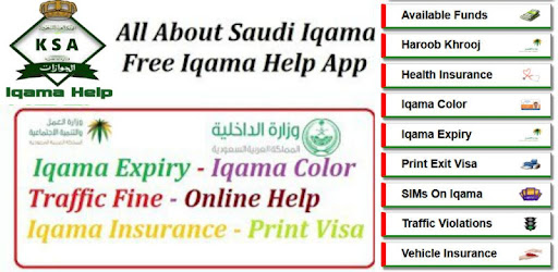 Iqama Help KSA - Apps on Google Play