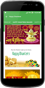 Happy Dhanteras Gif,Images,Message 2017 Collection - náhled