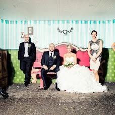 Wedding photographer chris ermke (chrisermke). Photo of 17.05.2015