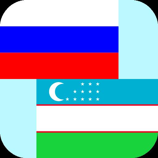 Russian Uzbek Translator