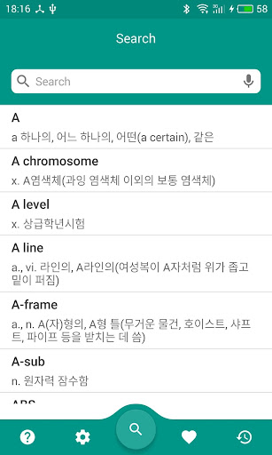English-Korean Dictionary
