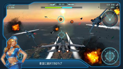 戦闘機バトル - Battle of Warplanes