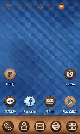 Blue Jearn Launcher Theme