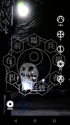 おばけスキャン【おばけ発見AR&GPSゲーム】のおすすめ画像2
