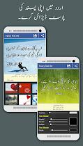 Fancy Text Art - Post Maker - screenshot thumbnail 10