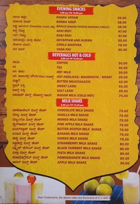 A2B Pure Veg, T.C.Palya Shop menu 8