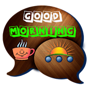 Good Morning Gif Images