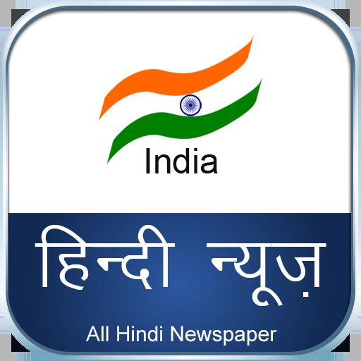 Hindi News - India 新聞 App LOGO-硬是要APP