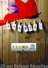 Photo: 社會組 第三名 洪O家