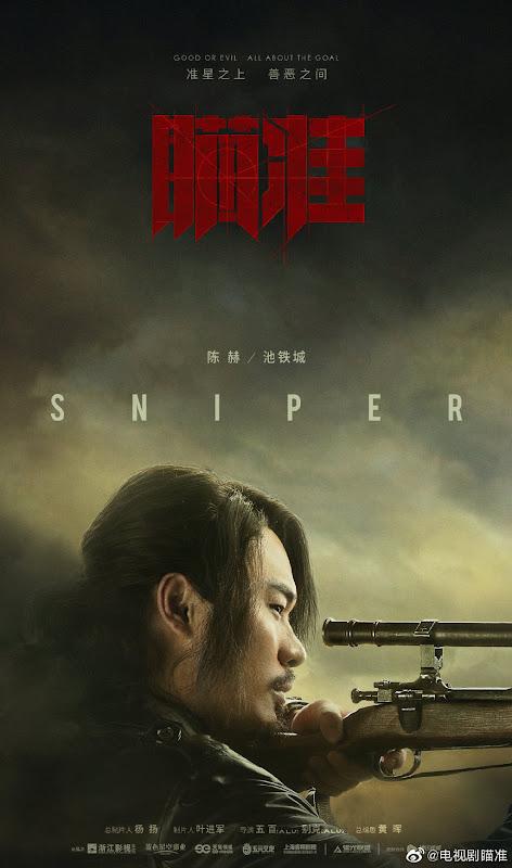 Drama China Sniper (2020) : Sinopsis dan Review