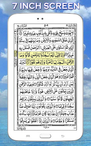 HOLY QURAN (Read Free) 1.5.6 screenshots 21