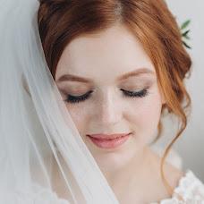 Wedding photographer Tim Bogdanov (timsay). Photo of 17.04.2017