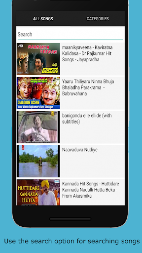 Rajkumar songs - Kannada movies songs by Rajkumar 1.4 screenshots 1