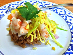 Photo: close-up of a serving of spicy roasted shrimp paste rice