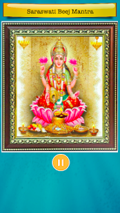 saraswati maa mantra sangrah - náhled