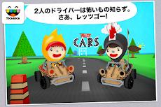 トッカ・カー  (Toca Cars)のおすすめ画像5