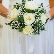 Wedding photographer Nastya Eliseeva (PavlovaN). Photo of 27.11.2014