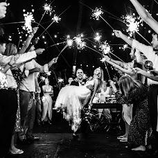 Fotógrafo de bodas Raúl Medina (raulmedina). Foto del 31.10.2018