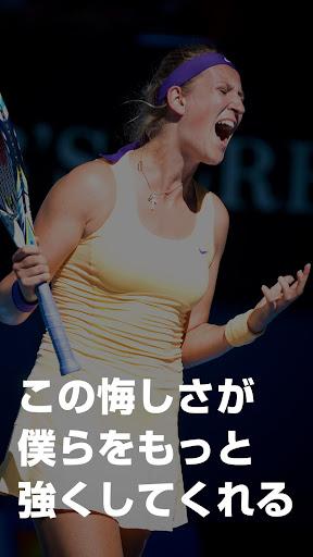 Tennis Note テニスノート