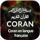 Quran with French Translation for PC-Windows 7,8,10 and Mac
