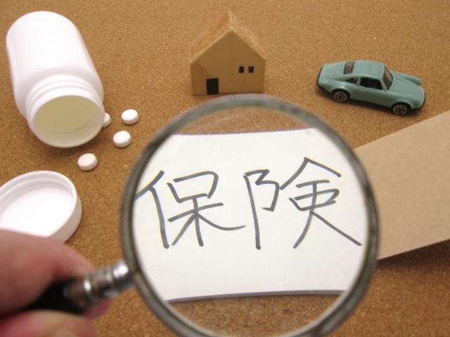 法人保険加入前に知っておきたい!選び方のポイントと比較方法を解説!