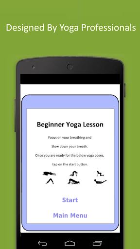 初學者的瑜伽課免費