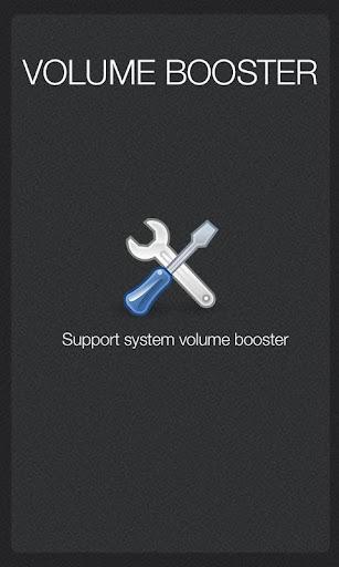 Increase Volume Louder Speaker