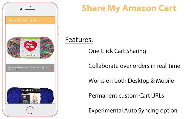 Share My Amazon Cart