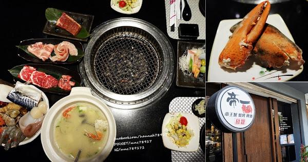 食記 台北內湖 西湖站 帝一頂級燒烤吃到飽 新鮮精緻燒烤 專人桌邊服務 高級享受美食