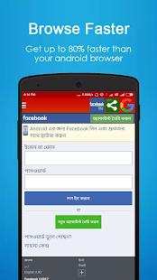 Internet Browser - 4G Browser - náhled