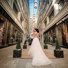 Wedding photographer Nataliya Melcer (Sohatiy). Photo of 15.11.2018