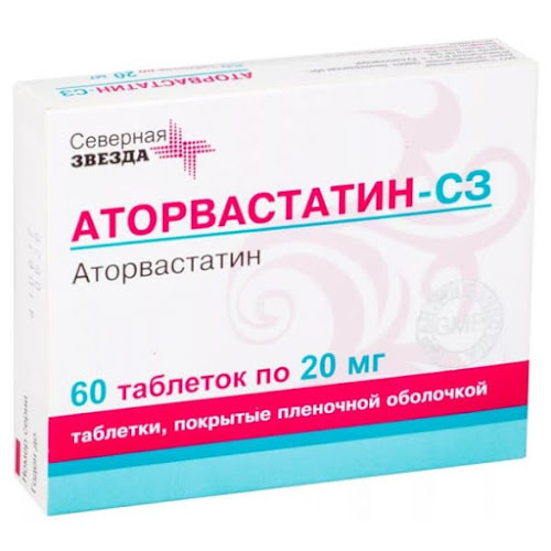 Аторвастатин-СЗ таб. 20мг №60