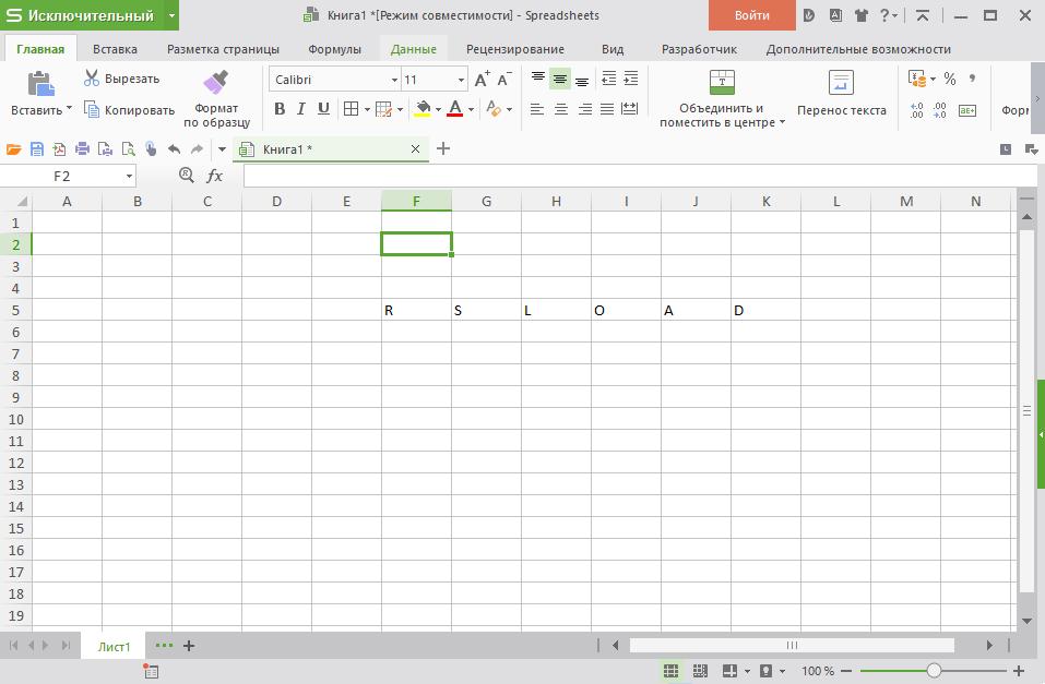 WPS Office 2016 Premium - Bộ công cụ văn phòng
