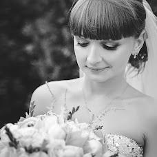 Wedding photographer Dasha Lazurenko (Lazurenko). Photo of 26.04.2016