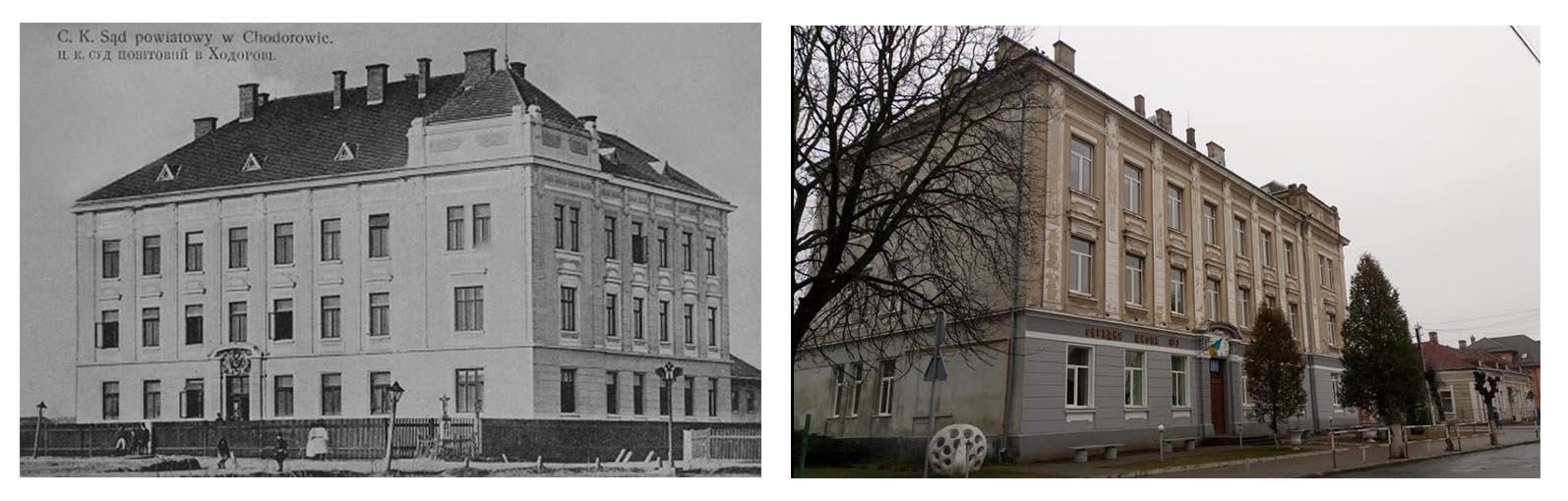 Штаб-квартира УГА у Ходорові (нині - СШ №3). Фото австрійських з часів і сучасний стан