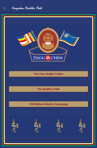 BuddhaPath  screenshots 4