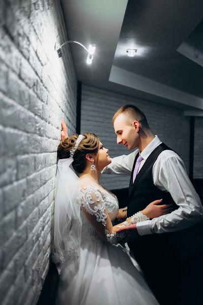 Wedding photographer Karl Geyci (KarlHeytsi). Photo of 15.07.2019