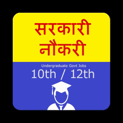 Rojgar Samachar Sarkari Naukri (10th 12th Jobs)