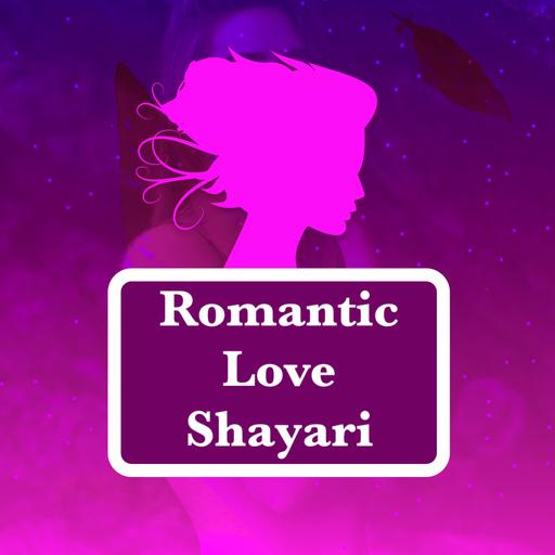 Romantic Love Shayari 2019 - प्यार इश्क लव शायरी