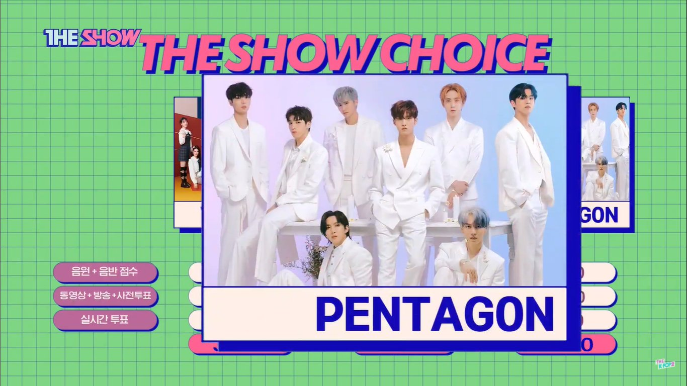 pentagon first win 1