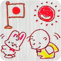 Easy Japanese: English Version icon