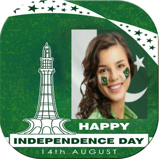 Pakistan Independence Day Photo Frames 2018 - Apps en Google Play