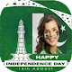 Pakistan Independence Day Photo Frames 2018 Download on Windows