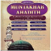 Muntakbh Ahadith English