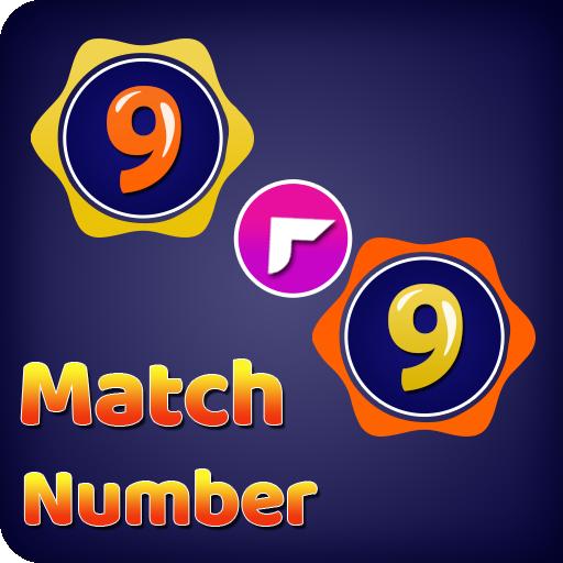 Match Number