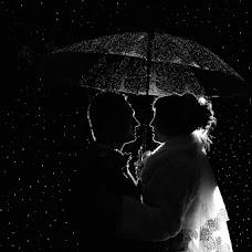 Wedding photographer Anton Lobus (Antonlobus17). Photo of 14.06.2016