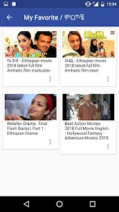 Amharic Film አማርኛ ፊልም App Download For Android 5